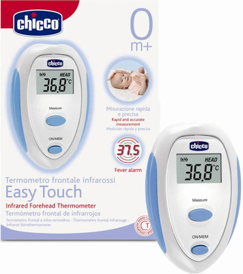 A.1 Il miglior termometro ad infrarossi Chicco